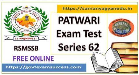 Most important Rajasthan Patwari Exam Test 62