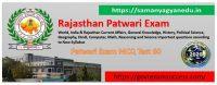 Best Online Rajasthan Patwari Exam Test 60