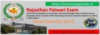 Best Online Rajasthan Patwari Exam Test 61