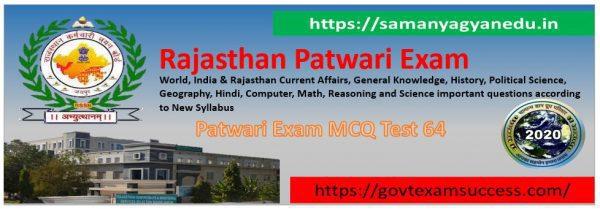 Most important Rajasthan Patwari Exam Test 64