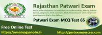 Most important Rajasthan Patwari Exam Test 65