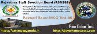 Most important Rajasthan Patwari Exam Test 66