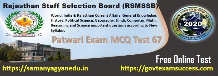 Most important Rajasthan Patwari Exam Test 67