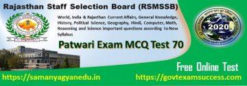 Most important Rajasthan Patwari Exam Test 70