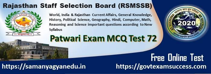 Most important Rajasthan Patwari Exam Test 72