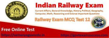 Free Best Online Railway RRB NTPC Exam MCQ Test 12