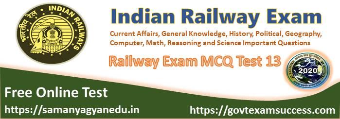 Most important Railway RRB NTPC Exam MCQ Test 13