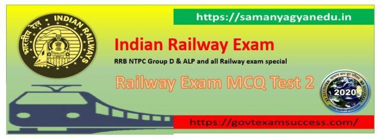 Free Best Online Railway RRB NTPC Exam MCQ Test 2
