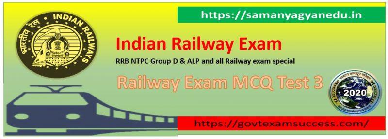 Free Best Online Railway RRB NTPC Exam MCQ Test 3