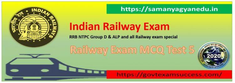 Free Best Online Railway RRB NTPC Exam MCQ Test 5