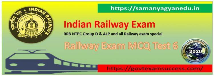 Free Best Online Railway RRB NTPC Exam MCQ Test 6
