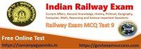 Online most important Railway RRB NTPC Exam MCQ Test 9