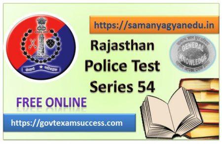 Best Online Rajasthan Police Exam Test Series 54