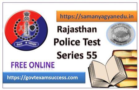Best Online Rajasthan Police Exam Test Series 55