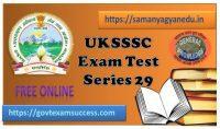 Best Online UKSSSC Forest Inspector Test Series 29